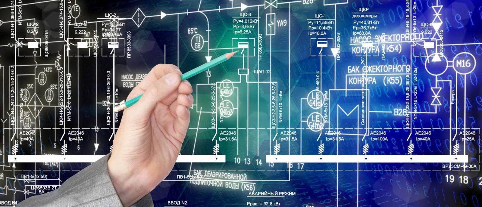 Разработка проектов автоматики безопасности управления котлами и котельно-вспомогательным оборудованием